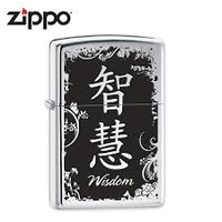 Image Zippo Chinese Symbol-Wisdom High Polish Chrome Lighter