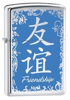 Image Zippo Chinese Friendship Symbol, Polished Chrome